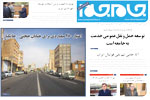 تبریز 28 مهر