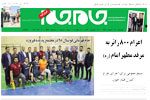 فیروزکوه 13 خرداد